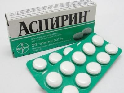 Аспирин во время беременности
