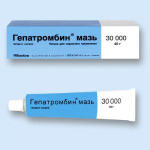 Гепатромбин Г мазь при беременности