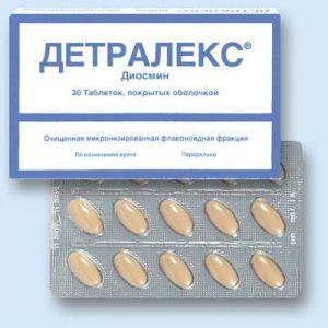 Детралекс во время беременности