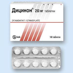 Дицинон уколы при беременности