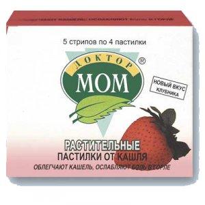 Доктор МОМ инструкция по применению при беременности