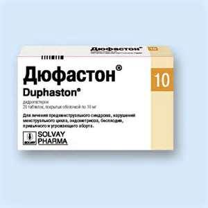 Прием Дюфастона при беременности