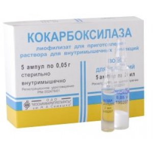 Кокарбоксилаза инструкция по применению при беременности