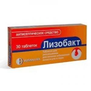 Лизобакт во время беременности