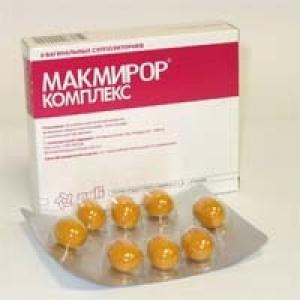 Макмирор комплекс при беременности