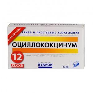 Оциллококцинум инструкция по применению при беременности
