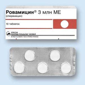 Ровамицин инструкция по применению при беременности