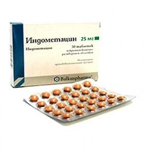 Применение Индометацина при беременности