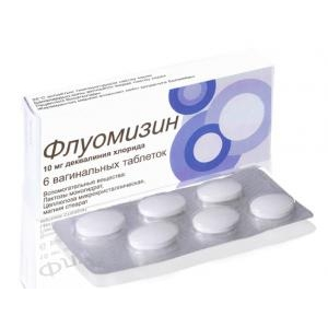 Флуомизин инструкция по применению при беременности