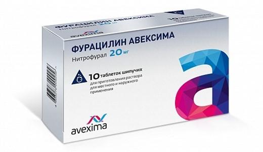 Фурацилин инструкция по применению при беременности