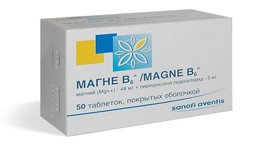 Магний в6 польза для беременных 899