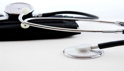 Фетальный допплер для беременных