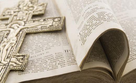 как библия трактует еду