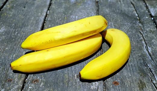 Бананы для пирогов