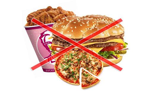 продукты которые следует удалить