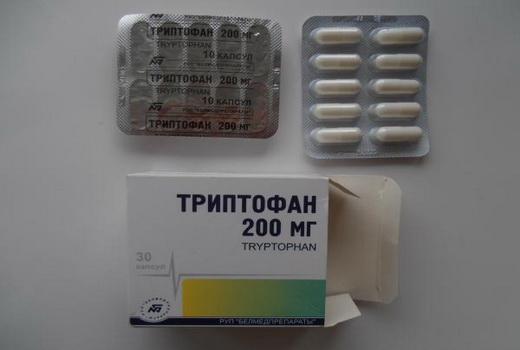 Триптофан для повышения серотонина