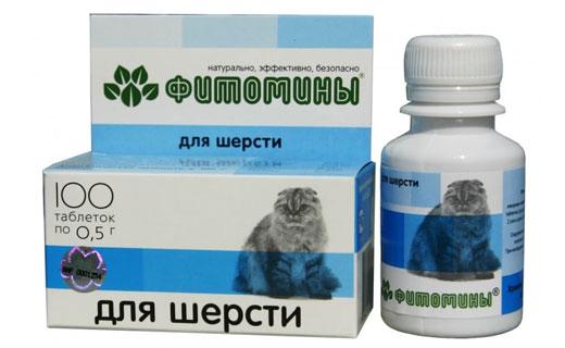 витамины для шерсти кошек