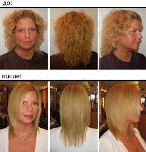 />Для тех, кто тратит уйму времени на укладку волос, появилась хорошая новость: укладка может занимать отныне на 90 % меньше времени, если пройти  процедуру кератинового выпрямления. Гладкие, блестящие волосы как с обложки глянцевого журнала можно  получить всего за 1,5-2 часа!</p> <p>Процедура  <a href=