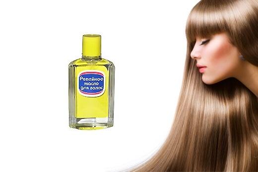 Репейное масло для укладки волос