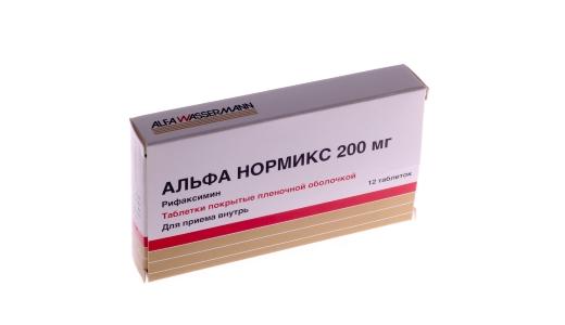 Альфа Нормикс инструкция по применению