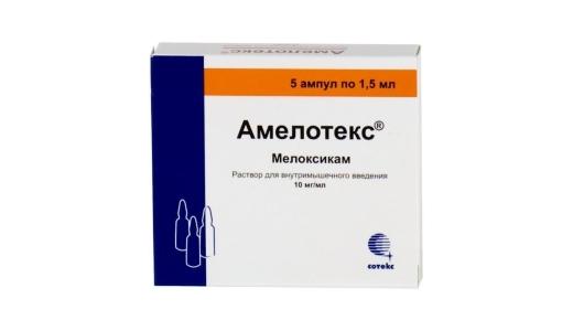 амелотекс гель инструкция по применению цена отзывы аналоги цена - фото 6