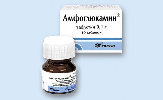 амфоглюкамин