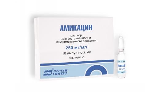 Амикацин инструкция по применению