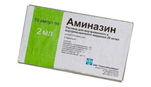 аминазин препарат инструкция - фото 10