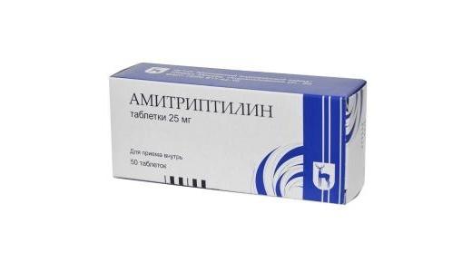 препарат амитриптилин инструкция по применению - фото 8