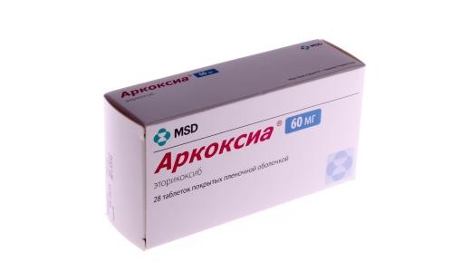 препарат аркоксиа инструкция по применению - фото 7