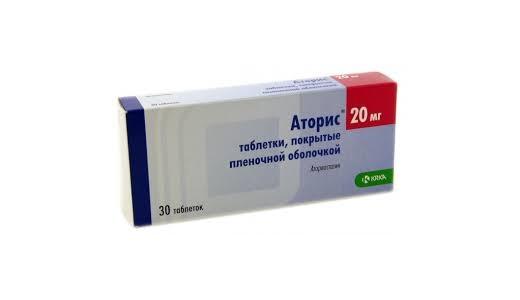 лекарство аторис назначение