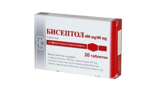 от чего таблетки бисептол инструкция по применению - фото 8