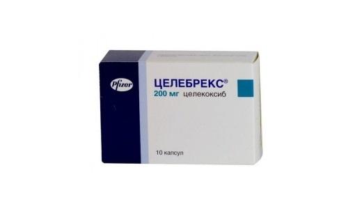 Лекарства от артрита коленного сустава Целебрекс