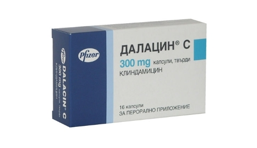 далацин инструкция по применению цена таблетки