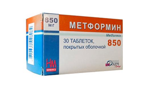 метрофирм