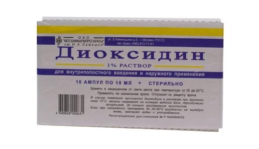 диоксидин в ампулах инструкция в ухо