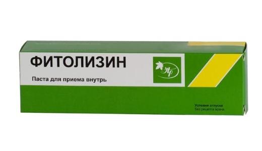 фитолизин инструкция по применению детям - фото 7