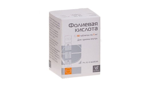 Фолиевая кислота инструкция по применению