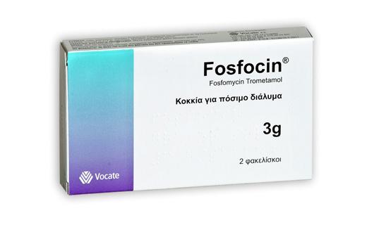 фосфоцин