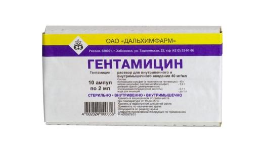гентам инструкция по применению img-1