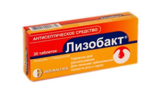 лизобакт инструкция по применению цена отзывы аналоги таблетки - фото 2