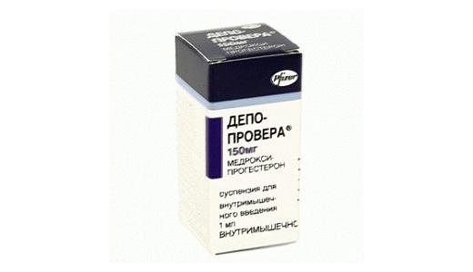 Медроксипрогестерон