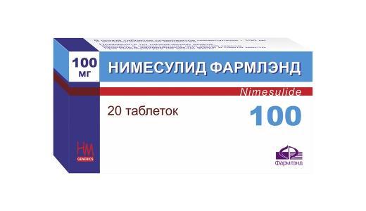 Нимесулид Инструкция По Применению Цена Отзывы Аналоги Таблетки - фото 9