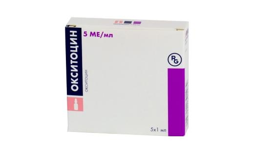 Окситоцин инструкция по применению