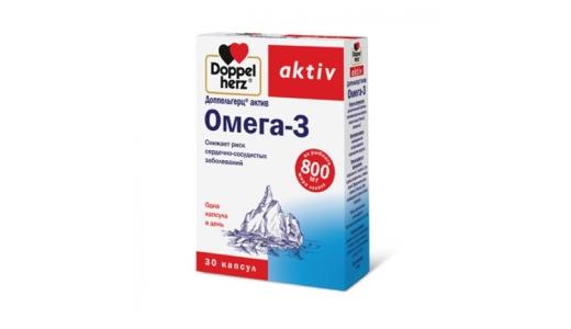 Омега - 3