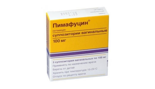 пимафуцин инструкция к применению - фото 4