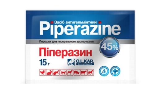 Пиперазин инструкция по применению