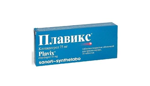 Плавикс