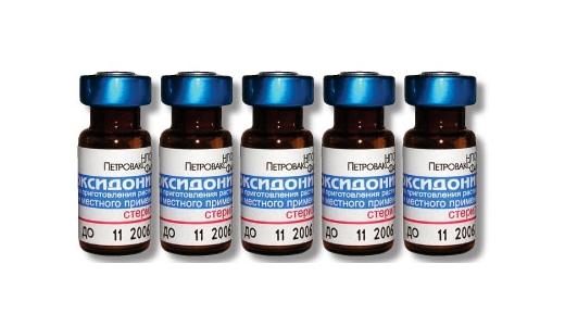 Полиоксидоний показания к применению