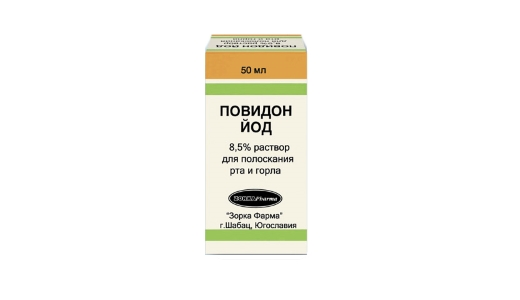Поливидон-йод
